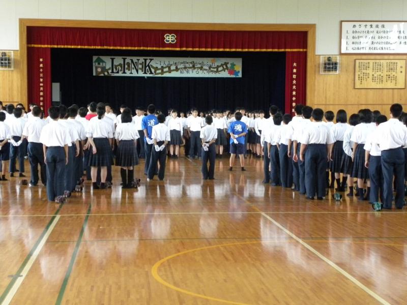 生徒の活動 雲南市立大東中学校
